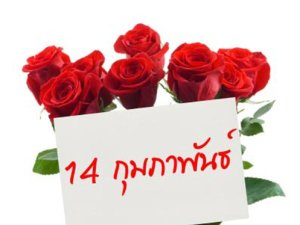 Card and roses isolated on white background